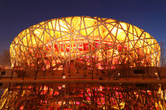 Kina nationell stadion i Peking royaltyfria foton