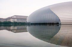 Kina nationell storslagen Theatre Arkivfoto