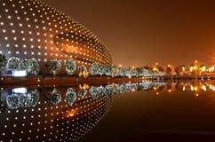 Kina natt arkivbild