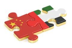 Kina och UAE förbryllar från flaggor, tolkningen 3D vektor illustrationer