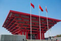 Kina paviljong på expon 2010 Arkivfoton