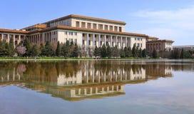 Kina Peking den stora Hallen av folket arkivbild