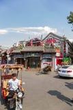Kina Peking Shoppinggata Yandai Xiejie Fotografering för Bildbyråer