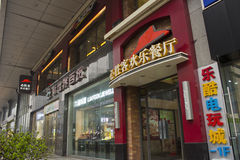 Kina: Pizza Hut Fotografering för Bildbyråer