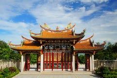 Kina port Royaltyfri Fotografi