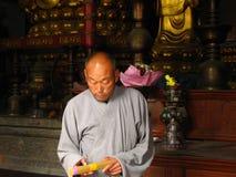 Kina Shaolin den buddistiska kloster, buddistiska tempel, Arkivfoton
