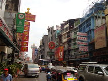 Kina stad, Royaltyfri Fotografi