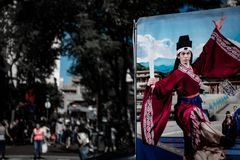 Kina stad i Buenos Aires royaltyfri fotografi