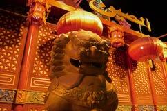 Kina stad på den globala byn i Dubai Arkivbild