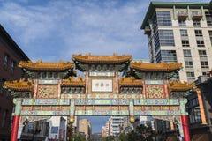 Kina stadbåge Arkivbild
