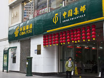 Kina stolpe Arkivfoto