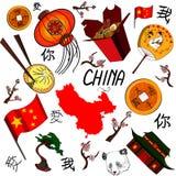 Kina symbolsuppsättning Fotografering för Bildbyråer