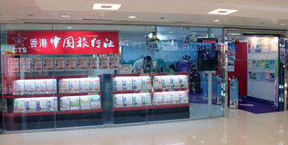 Kina Travel Service shoppar i Hong Kong Arkivfoton