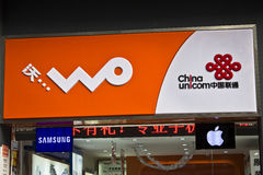 Kina Unicom logo Arkivfoton
