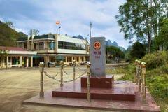 Kina-Vietnam gräns Arkivfoto