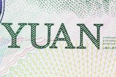 Kina yuan royaltyfria foton