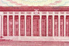 Kina yuan royaltyfria bilder