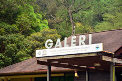 Kinabalu World Heritage Site Gallery in Sabah, Malaysia Royalty Free Stock Photography
