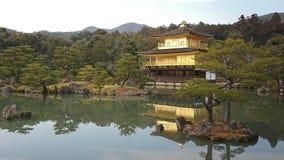 Kinakaku-Ji on lake, Kyoto, Japan
