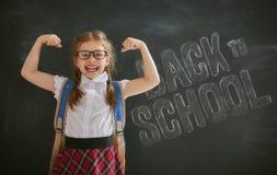 Kind lernt in der Klasse Lizenzfreies Stockbild