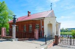 Kind-` s Museum auf Nizhne-Pokrovskayastraße, Polotsk, Weißrussland Lizenzfreie Stockfotos