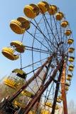 Kind-Spielplatz in Chernobyl Lizenzfreie Stockfotos