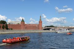 Kind to the Moscow Kremlin and Moskva River. Royalty Free Stock Photo