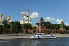 Kind to the Moscow Kremlin and Moskva River. Royalty Free Stock Images