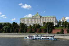 Kind to the Moscow Kremlin and Moskva River. Stock Images