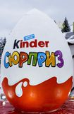Kinder surprise. Big kinder surprise is a chocolate egg stock photography