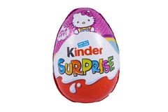 Kinder Surprise Egg. LONDON, UK - DECEMBER 18TH 2017: A Kinder Surprise, or also known as a Kinder Egg, manufactured by Italian company Ferrero, on 18th December royalty free stock photography