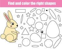 Kinderen onderwijsspel Vind de rigthstukken en voltooi het beeld De activiteit van raadseljonge geitjes Dierenthema Het leren vor vector illustratie