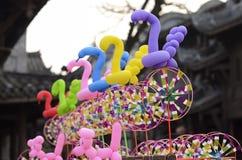 Kinderenstuk speelgoed windmolen en ballon Stock Fotografie