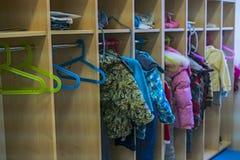 kindergarten Στοκ εικόνα με δικαίωμα ελεύθερης χρήσης