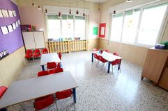 Of the kindergarten classroom with drawings on the walls Royalty Free Stock Images