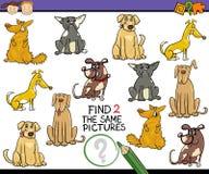 Kindergarten game cartoon Royalty Free Stock Photo