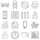 Kindergarten icons set, outline style Stock Image