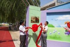 Kindergarten opening ceremony Royalty Free Stock Image