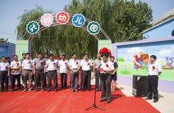 Kindergarten opening ceremony Stock Images