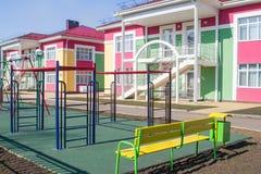 Kindergarten school Playground royalty free stock photography