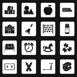 Kindergarten symbol icons set squares vector Stock Images