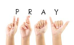 Kinderhandgebärdensprachealphabet für beten mit Beschneidungspfad Stockfoto