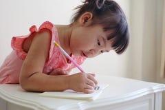 Kindertätigkeit lizenzfreie stockbilder