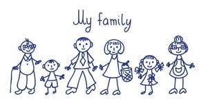 Kinderzeichnung Stockbilder