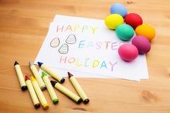 Kinderzeichnung für Ostern-Feiertag Stockbild