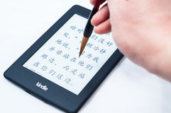 Kindle paperwrite 2 Royalty Free Stock Photography