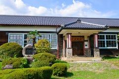 Kinehara school Royalty Free Stock Photo