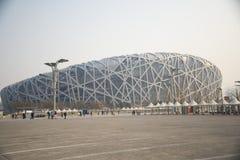 Kines Asien, Peking, den nationella stadion Royaltyfria Bilder