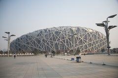 Kines Asien, Peking, den nationella stadion Arkivbild