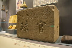 Kines Asien, Peking, huvudmuseet, den forntida huvudstaden av historisk och kulturell utställningen den Peking, Royaltyfri Bild